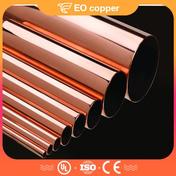 1 MM TP2 Pure Copper Tube